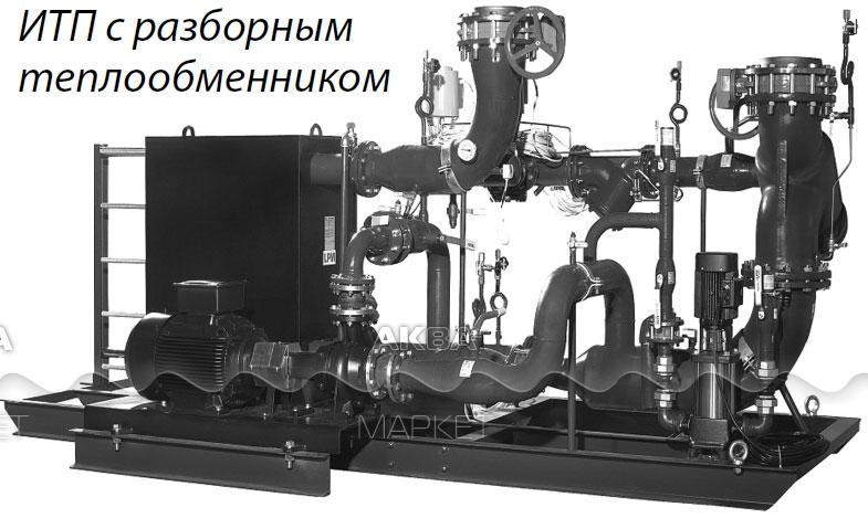 Теплообменник xg 30 1 30 ридан нн 14а цена