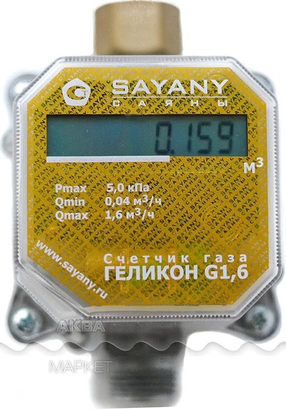 Счетчик газа бытовой Геликон-1,6